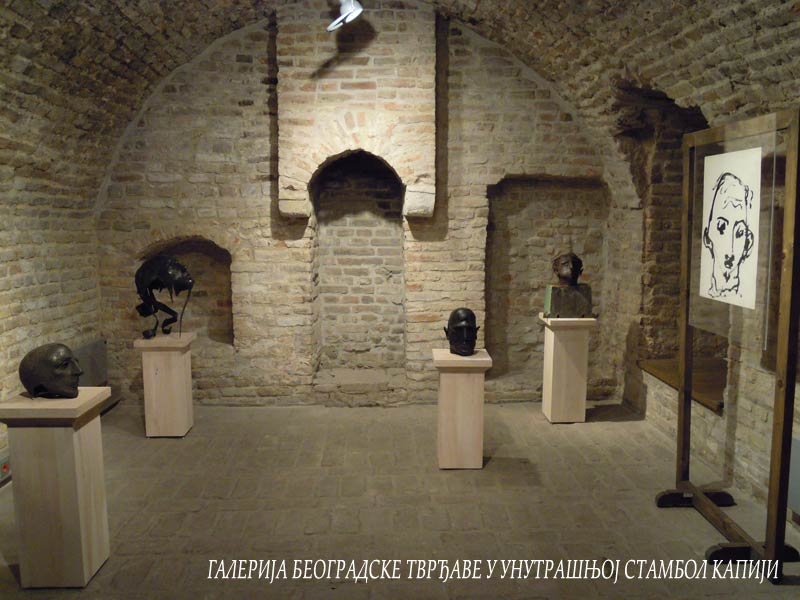 slika_3705_Galerija-Beogradske-tvrdjave-Unutrasnja-Stambol-kapija